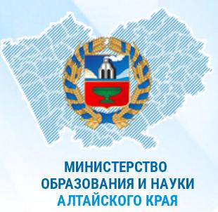 Управление Алтайского края по образованию и делам молодежи